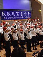 Recruiting Notice for Shin Shin Children Choir