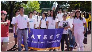 欣欣义工在北加华体会欢聚一堂