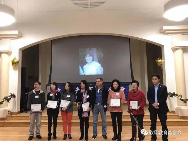 2016年度部分优秀欣欣义工和合作伙伴获颁奖状。