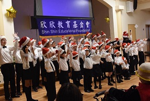 Recruiting Notice for Shin Shin Children Choir