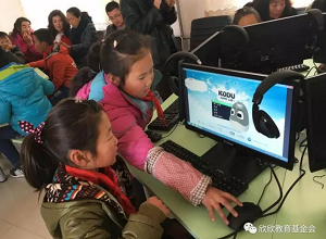 Another set of Computers Being Put to Use in Inner Mongolia