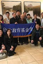Jilin Overseas Chinese Affairs Officers Visit Shin Shin