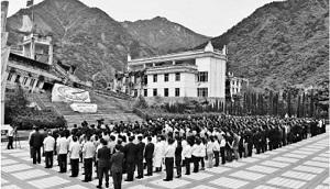 欣欣參加汶川抗震救災10週年紀念儀式側記