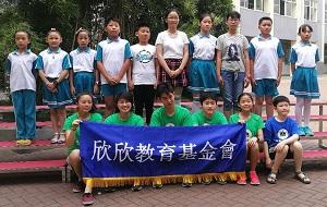 安徽黄池2018学生互动交流活动正式展开