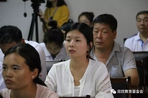 欣欣2018年暑期师资培训和校长专业成长工作坊教师感言